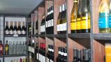 ארון יין איכותי ומרשים