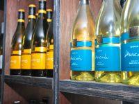 ארון יין פורניר חום עמוק